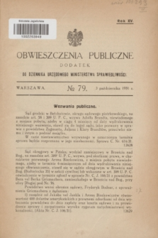 Obwieszczenia Publiczne : dodatek do Dziennika Urzędowego Ministerstwa Sprawiedliwości. R.15, № 79 (3 października 1931)