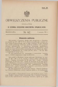 Obwieszczenia Publiczne : dodatek do Dziennika Urzędowego Ministerstwa Sprawiedliwości. R.15, № 62 (5 sierpnia 1931)
