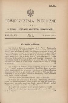 Obwieszczenia Publiczne : dodatek do Dziennika Urzędowego Ministerstwa Sprawiedliwości. R.12, № 5 (18 stycznia 1928)