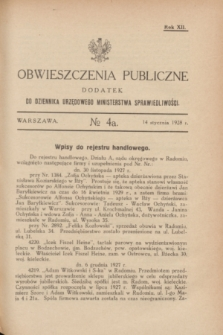 Obwieszczenia Publiczne : dodatek do Dziennika Urzędowego Ministerstwa Sprawiedliwości. R.12, № 4 A (14 stycznia 1928)