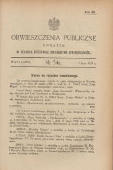 Obwieszczenia Publiczne : dodatek do Dziennika Urzędowego Ministerstwa Sprawiedliwości. R.12, № 54 A (7 lipca 1928)