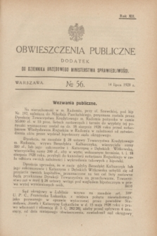 Obwieszczenia Publiczne : dodatek do Dziennika Urzędowego Ministerstwa Sprawiedliwości. R.12, № 56 (14 lipca 1928)