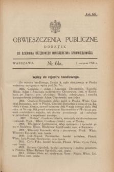 Obwieszczenia Publiczne : dodatek do Dziennika Urzędowego Ministerstwa Sprawiedliwości. R.12, № 61 A (1 sierpnia 1928)