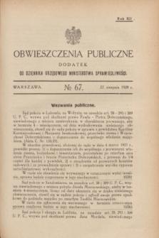 Obwieszczenia Publiczne : dodatek do Dziennika Urzędowego Ministerstwa Sprawiedliwości. R.12, № 67 (22 sierpnia 1928)