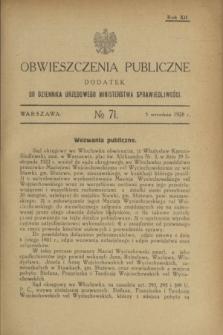 Obwieszczenia Publiczne : dodatek do Dziennika Urzędowego Ministerstwa Sprawiedliwości. R.12, № 71 (5 września 1928)