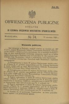Obwieszczenia Publiczne : dodatek do Dziennika Urzędowego Ministerstwa Sprawiedliwości. R.12, № 74 (15 września 1928)