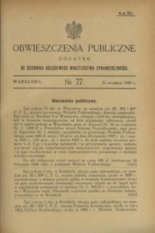 Obwieszczenia Publiczne : dodatek do Dziennika Urzędowego Ministerstwa Sprawiedliwości. R.12, № 77 (26 września 1928)