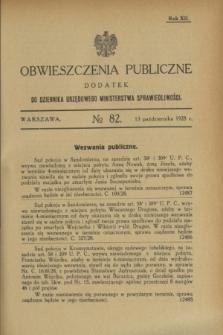 Obwieszczenia Publiczne : dodatek do Dziennika Urzędowego Ministerstwa Sprawiedliwości. R.12, № 82 (13 października 1928)