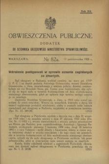 Obwieszczenia Publiczne : dodatek do Dziennika Urzędowego Ministerstwa Sprawiedliwości. R.12, № 82 A (13 października 1928)