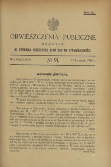 Obwieszczenia Publiczne : dodatek do Dziennika Urzędowego Ministerstwa Sprawiedliwości. R.12, № 91 (14 listopada 1928)