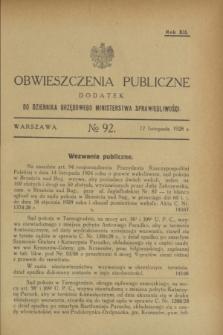 Obwieszczenia Publiczne : dodatek do Dziennika Urzędowego Ministerstwa Sprawiedliwości. R.12, № 92 (17 listopada 1928)
