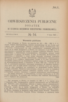Obwieszczenia Publiczne : dodatek do Dziennika Urzędowego Ministerstwa Sprawiedliwości. R.9, № 54 (8 lipca 1925)