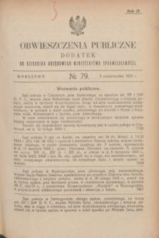 Obwieszczenia Publiczne : dodatek do Dziennika Urzędowego Ministerstwa Sprawiedliwości. R.9, № 79 (3 października 1925)