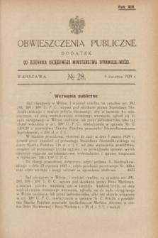 Obwieszczenia Publiczne : dodatek do Dziennika Urzędowego Ministerstwa Sprawiedliwości. R.13, № 28 (6 kwietnia 1929)