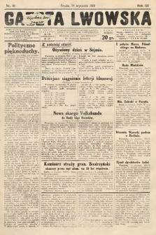 Gazeta Lwowska. 1931, nr10