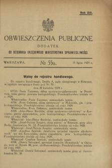 Obwieszczenia Publiczne : dodatek do Dziennika Urzędowego Ministerstwa Sprawiedliwości. R.13, № 55 A (10 lipca 1929)