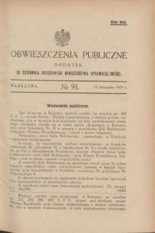 Obwieszczenia Publiczne : dodatek do Dziennika Urzędowego Ministerstwa Sprawiedliwości. R.13, № 91 (13 listopada 1929)