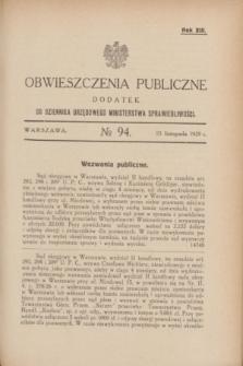 Obwieszczenia Publiczne : dodatek do Dziennika Urzędowego Ministerstwa Sprawiedliwości. R.13, № 94 (23 listopada 1929)