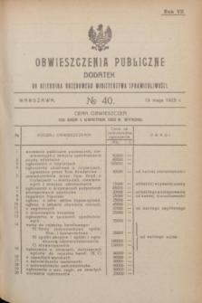 Obwieszczenia Publiczne : dodatek do Dziennika Urzędowego Ministerstwa Sprawiedliwości. R.7, № 40 (1 kwietnia 1923)