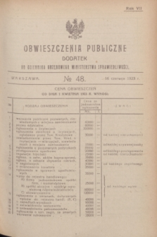 Obwieszczenia Publiczne : dodatek do Dziennika Urzędowego Ministerstwa Sprawiedliwości. R.7, № 48 (16 czerwca 1923)