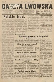 Gazeta Lwowska. 1931, nr25