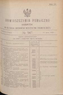 Obwieszczenia Publiczne : dodatek do Dziennika Urzędowego Ministerstwa Sprawiedliwości. R.7, № 56 A (14 lipca 1923)