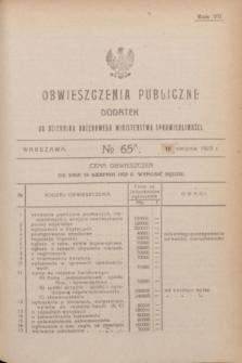 Obwieszczenia Publiczne : dodatek do Dziennika Urzędowego Ministerstwa Sprawiedliwości. R.7, № 65 A (16 sierpnia 1923)