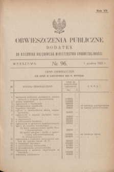 Obwieszczenia Publiczne : dodatek do Dziennika Urzędowego Ministerstwa Sprawiedliwości. R.7, № 96 (1 grudnia 1923)