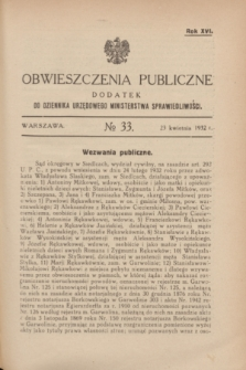 Obwieszczenia Publiczne : dodatek do Dziennika Urzędowego Ministerstwa Sprawiedliwości. R.16, № 33 (23 kwietnia 1932)