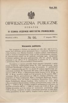 Obwieszczenia Publiczne : dodatek do Dziennika Urzędowego Ministerstwa Sprawiedliwości. R.16, № 66 (17 sierpnia 1932)