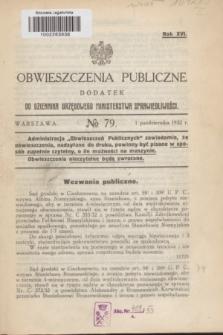 Obwieszczenia Publiczne : dodatek do Dziennika Urzędowego Ministerstwa Sprawiedliwości. R.16, № 79 (1 października 1932)