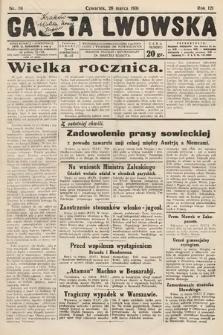 Gazeta Lwowska. 1931, nr70