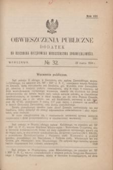 Obwieszczenia Publiczne : dodatek do Dziennika Urzędowego Ministerstwa Sprawiedliwości. R.8, № 32 (22 marca 1924)