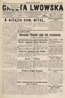 Gazeta Lwowska. 1931, nr74