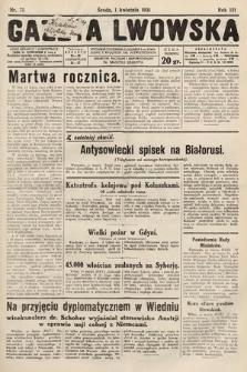 Gazeta Lwowska. 1931, nr75