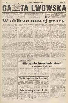 Gazeta Lwowska. 1931, nr76