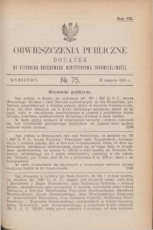 Obwieszczenia Publiczne : dodatek do Dziennika Urzędowego Ministerstwa Sprawiedliwości. R.8, № 75 (20 sierpnia 1924)