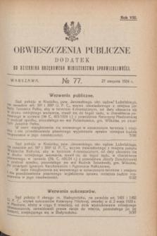 Obwieszczenia Publiczne : dodatek do Dziennika Urzędowego Ministerstwa Sprawiedliwości. R.8, № 77 (27 sierpnia 1924)