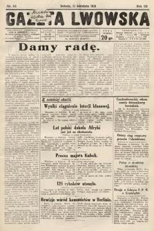 Gazeta Lwowska. 1931, nr83