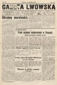 Gazeta Lwowska. 1931, nr85