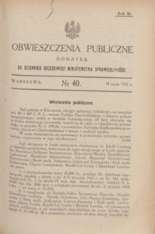 Obwieszczenia Publiczne : dodatek do Dziennika Urzędowego Ministerstwa Sprawiedliwości. R.11, № 40 (18 maja 1927)