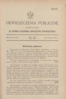 Obwieszczenia Publiczne : dodatek do Dziennika Urzędowego Ministerstwa Sprawiedliwości. R.11, № 67 (20 sierpnia 1927)