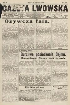 Gazeta Lwowska. 1931, nr94