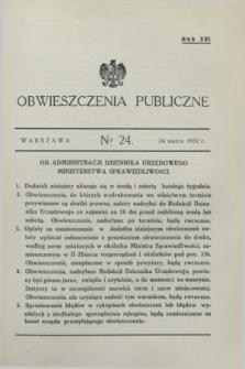 Obwieszczenia Publiczne. R.21, № 24 (24 marca 1937)