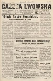 Gazeta Lwowska. 1931, nr99