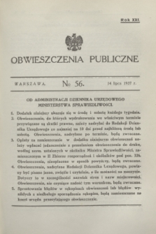 Obwieszczenia Publiczne. R.21, № 56 (14 lipca 1937)