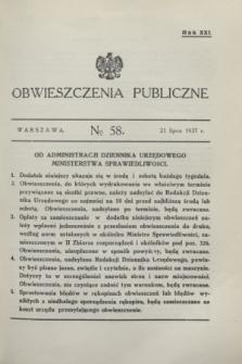 Obwieszczenia Publiczne. R.21, № 58 (21 lipca 1937)