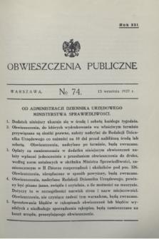 Obwieszczenia Publiczne. R.21, № 74 (15 września 1937)