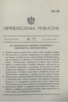 Obwieszczenia Publiczne. R.21, № 77 (25 września 1937)