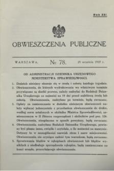 Obwieszczenia Publiczne. R.21, № 78 (29 września 1937)